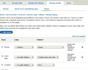 Drupal Manage Fields Page
